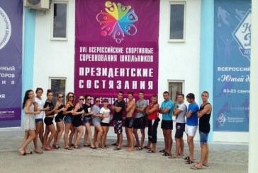 XVI Всероссийские спортивные соревнования школьников » Президентские состязания»