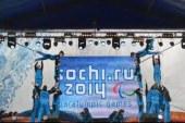 Эстафета Паралимпийского Огня в Таганроге