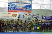 В Волгограде завершился Чемпионат и Первенство региона по черлидингу