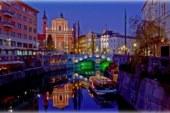 Информация о Чемпионате Европы по черлидингу 2015 в Словении