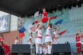 В Ростове впервые прошел городской молодежный спортивный фестиваль «НА СТАРТ»