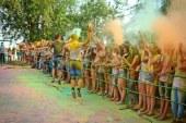 На Гребном канале с успехом прошел второй Фестиваль красок!