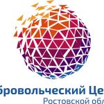 Лого-ДобрЦентр