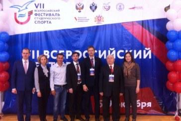 Открытие VII Всероссийского фестиваля студенческого спорта в Екатеринбурге