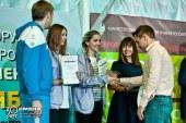 Форум волонтерского спортивного движения РССС