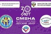 Открытые соревнования юга России по Чир-данс-шоу 4 мая в ВДЦ «Смена»!