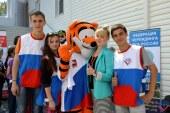 Талисман Федерации, организаторы и волонтеры встречают вас!!!