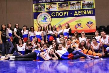 В Ростове-на-Дону прошла седьмая областная физкультурно-спортивная Акция «Спорт – детям!»