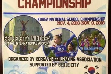 Корейский национальный школьный чемпионат