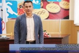Вручение знаков КМС черлидерам Ростовской области 2016