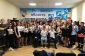 Присвоение званий КМС спортсменам Донского края.