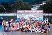 Культурно-спортивный фестиваль «Яркие! Майские! Твои!»-2017!