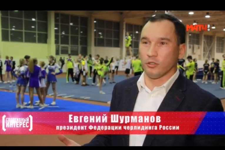 shurmanov