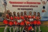 Открытый Чемпионат и Первенство Нижегородской области по черлидингу 2017