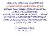 Луганский международный центр кхмерско-тайского бокса и смешанных единоборств «МЕКОНГ» поздравляет!