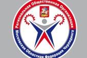 Открытый Кубок Московской областной федерации черлидинга приглашает!