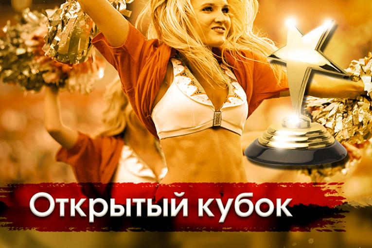 черлидинг афиша вконтакте2