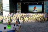 «Будь ярче-живи в чире!» и В.В.Путин в МДЦ «Артек»