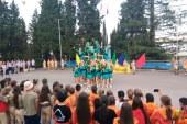 Команда «Гранд! — «Будь ярче — живи в чире!» в МДЦ «Артек», лагерь «Полевой»