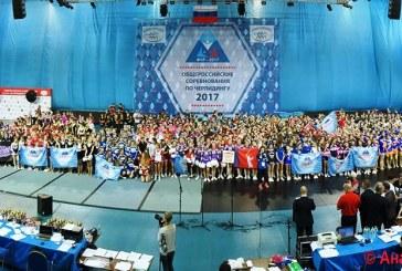 Итоги общероссийских соревнований 2017