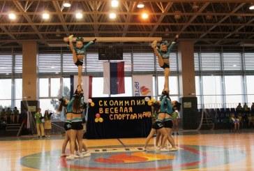 Команда «Шторм» (г. Санкт-Петербург) в МДЦ «Артек —  «Будь ярче — живи в чире!», лагерь «Лесной»