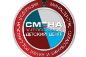 Спортсмены Федерации черлидинга России открывают летний сезон во Всероссийском детском центре «Смена»