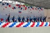 На открытии 1-ой летней смены во Всероссийском детском центре СМЕНА