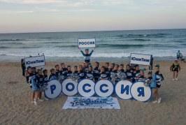 «World Beach Open Cheerleading Masters»