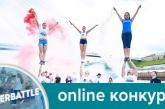 Новый online-конкурс CheerBattle — стань лучшей командой по черлидингу в России!
