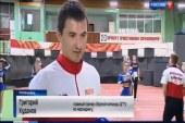 О команде «Гранд» — репортаж телеканала «Россия1″ Вести Дон