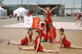 Международный культурно-оздоровительный фестиваль чир спорта (чирлидинга) «Яркие! Майские! Твои!»