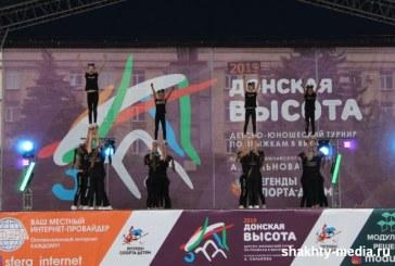 Выступление ростовских чирлидеров украсило спортивный праздник!