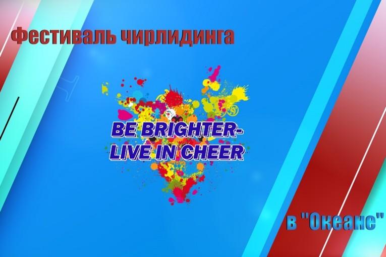 шапка RUSSIA-CHEER TV(Full_25p).00_00_09_11.Still001