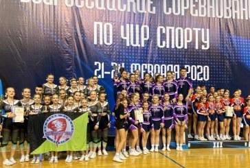 Перезагрузка 5.0 Юг России