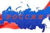 Чемпионат и Первенство России по чир спорту — 2020