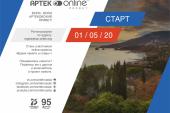 «Артек» запускает онлайн-проект «Время памяти и славы»