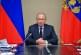 Поздравление Президента России с Днём физкультурника