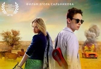Приглашаем в кино