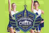 RUSSIAN CHEER OPEN 2020 пройдёт ONLINE