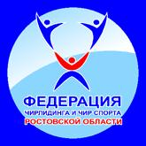 Федерация чирлидинга Юга России
