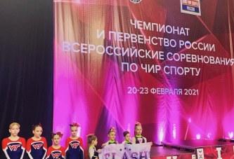 Донские чирлидеры завоевали медали в первый день ЧиП России 2021