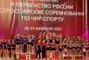 Донские спортсмены — призеры и победители Чемпионата и Первенства страны
